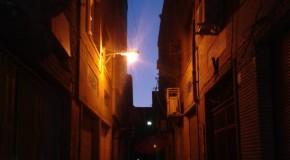 همراهنگاره:  کوچه های شب