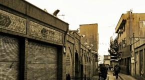 همراهنگاره:  کوچه های قدیمی تهران