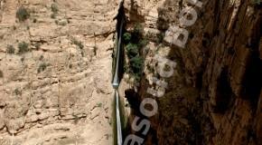 آبشار پیران در ریجاب کرند غرب