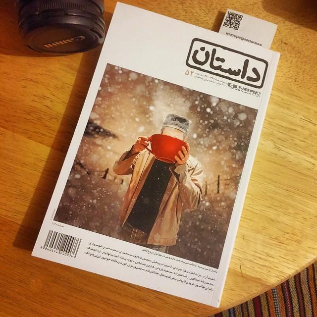 نگاره:  #dastanmag #story #magazine #hamshahri #iran