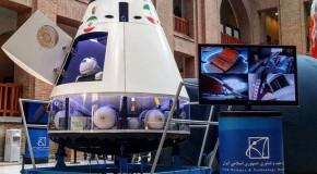 نگاره:  رونمایی از نخستین فضاپیمای سرنشیندار ایران