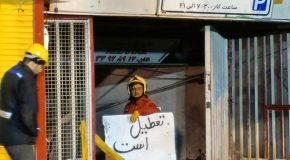 نگاره:  پارکینگ کویتی محل رفت و آمد آتش نشان ها برای یافتن راه نفوذ به زیر آوار #پلاسکو استآخرین اخبار من و همکارانم از پلاسکو در خبرگزاری مهر:http://www.mehrnews.com/news/3882603http://telegram.me/masoudborbor#تعطیل #closed