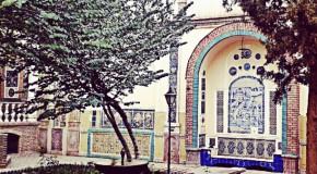 همراهنگاره:  موزه مقدم