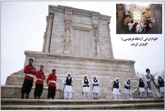 نایب رئیس فدراسیون جهانى راهنمایان گردشگری : من هم ایرانی هستم
