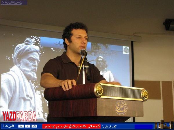 شاهنامه کلید یگانگی ملی در ایران است