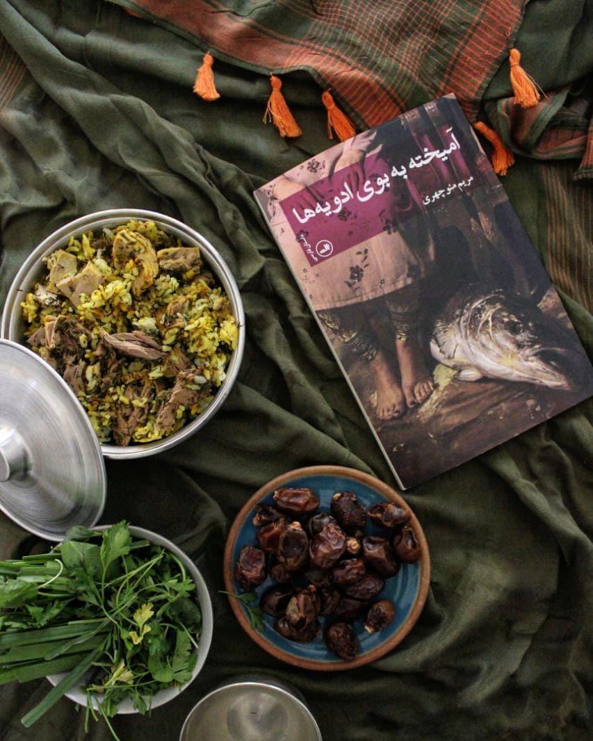 پادکست: چاپ اول با مسعود بُربُر، «آمیخته به بوی ادویهها» نوشتهی مریم منوچهری